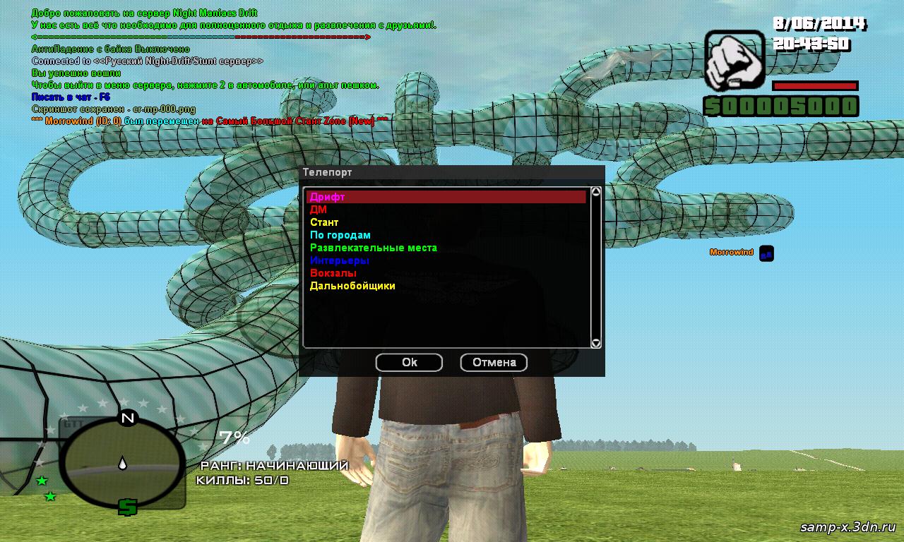 Скачать готовый сервер immortal rpg